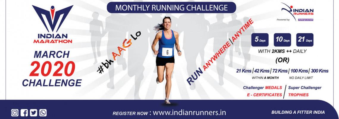 April Challenge (Ride) image