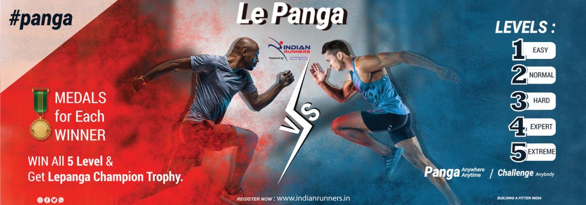 LE PANGA image