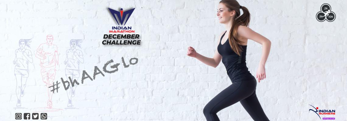 December Challenge image