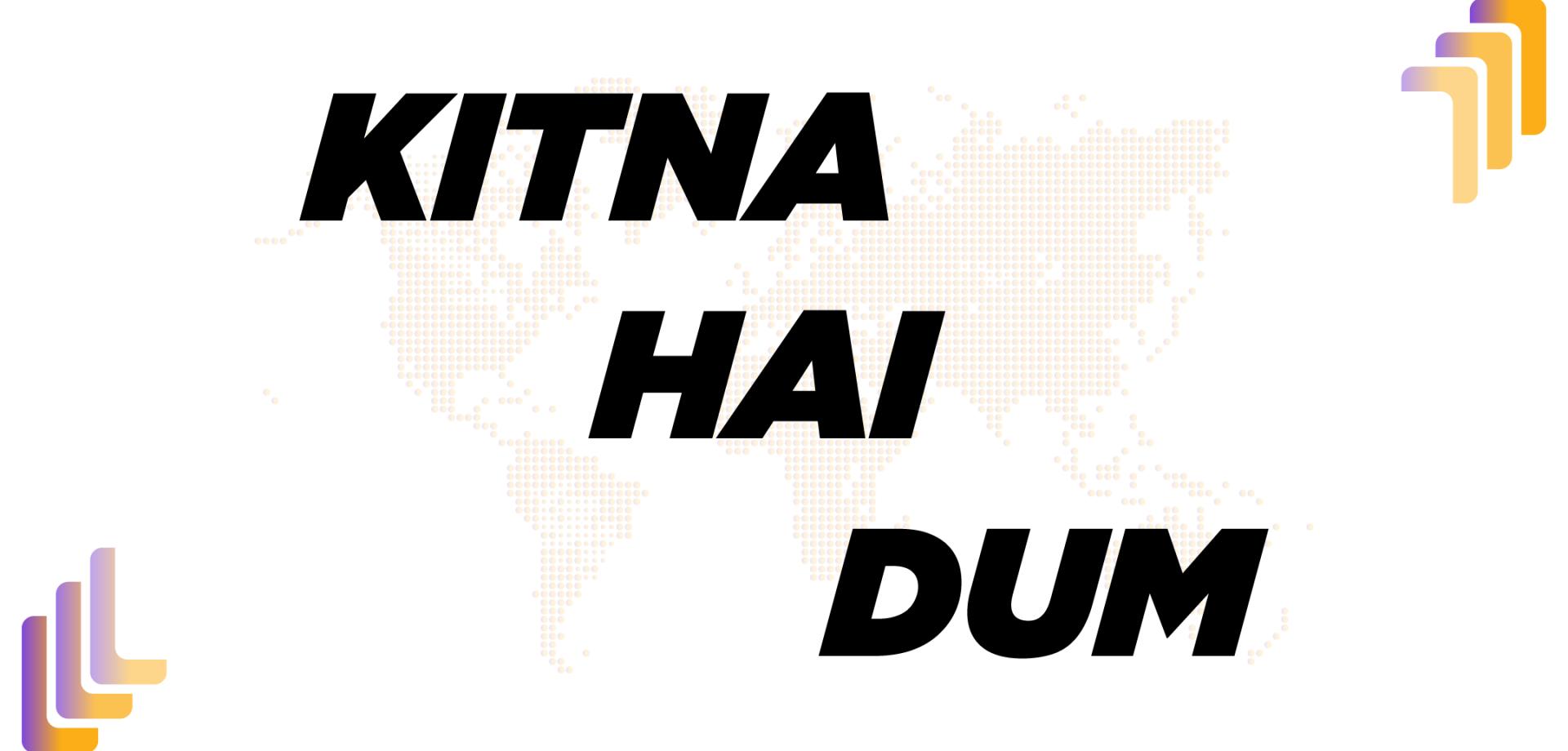 Kitna Hai Dum image