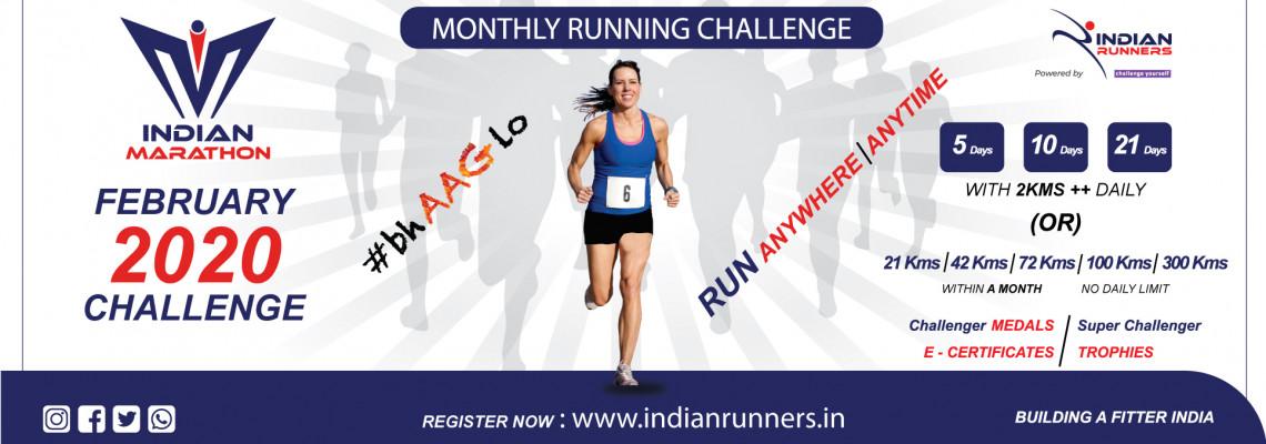 February Challenge 2020 image