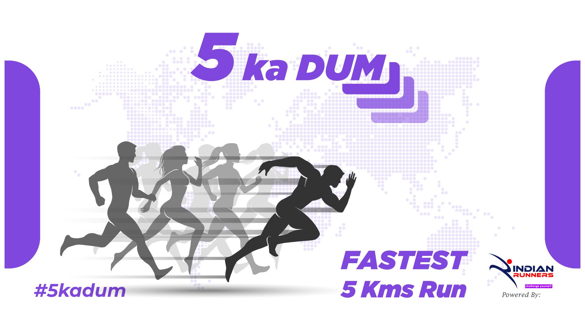 5 ka Dum image